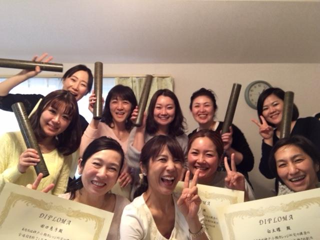 小顔矯正スクール「神戸小顔カレッジ」の授業内容